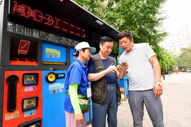 北京小区智能垃圾分类箱