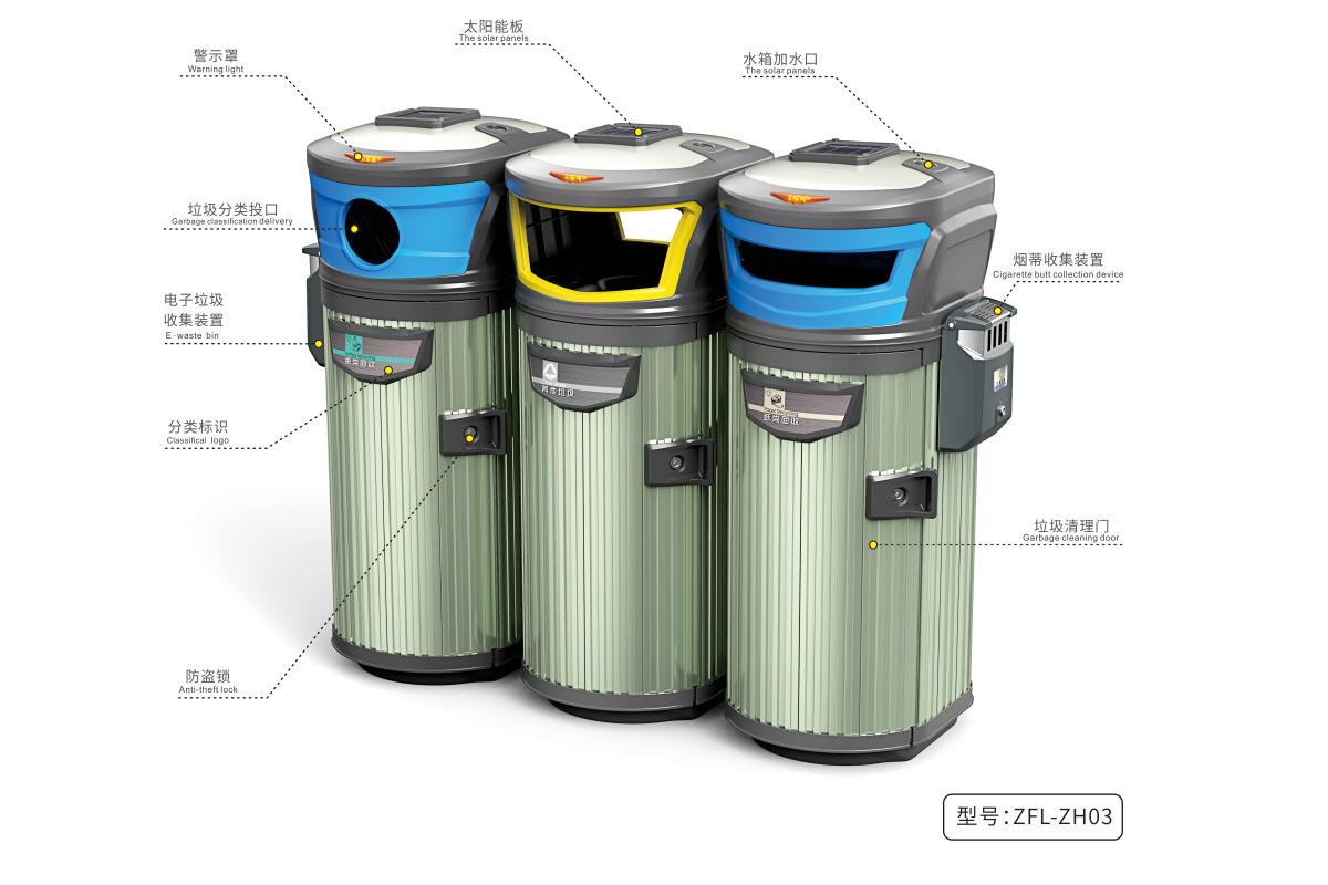 智能三分类果皮箱配置图.jpg