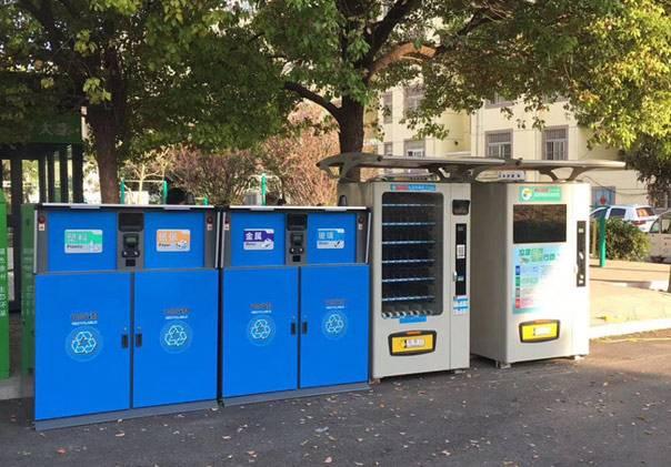 上海垃圾分类强制一周