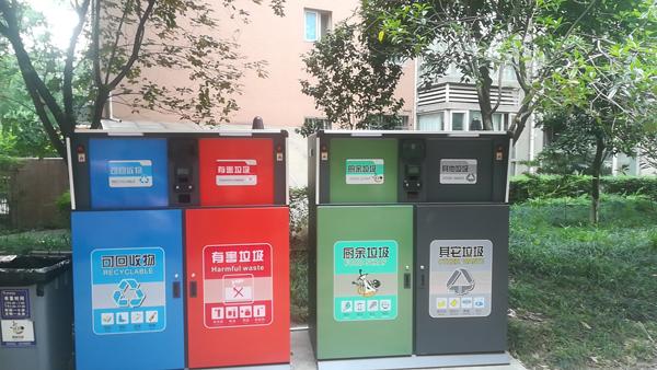 成都垃圾分类桶