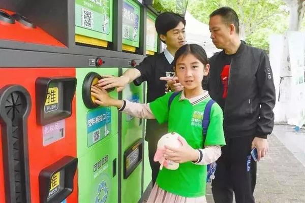 上海浦东区垃圾分类