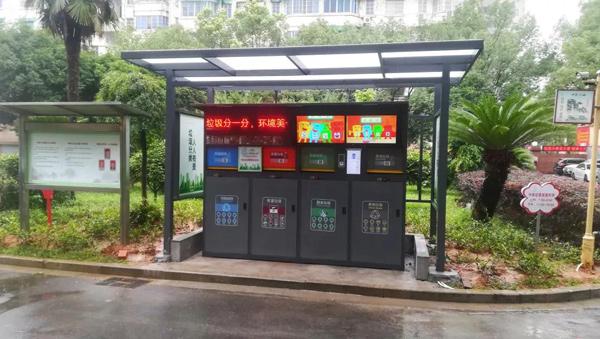 杭州垃圾分类