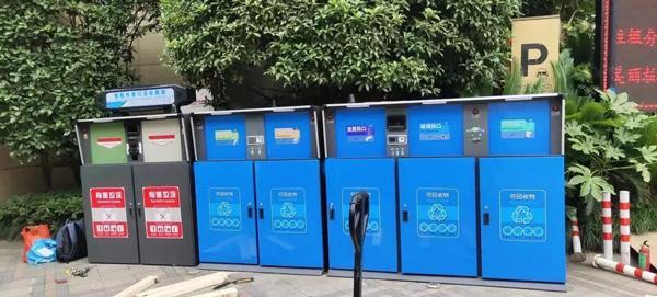 杭州智能垃圾分类