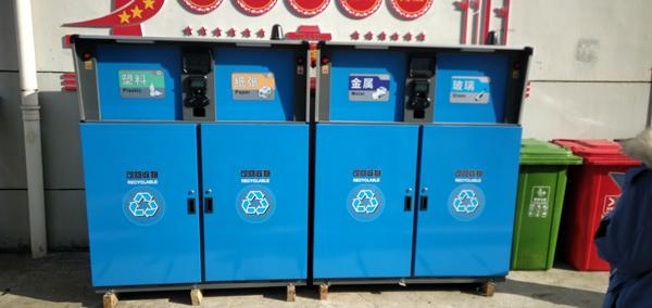 德澜仕智能分类垃圾箱