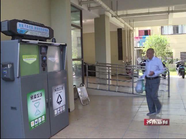 苍南县推近垃圾革命行动 引入智能垃圾桶投试点
