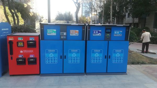 青春圣地小区智能分类垃圾桶