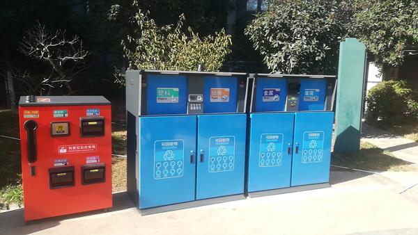 东方鼎盛时代小区智能分类垃圾桶