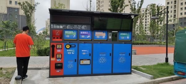上海浦东智能垃圾分类箱