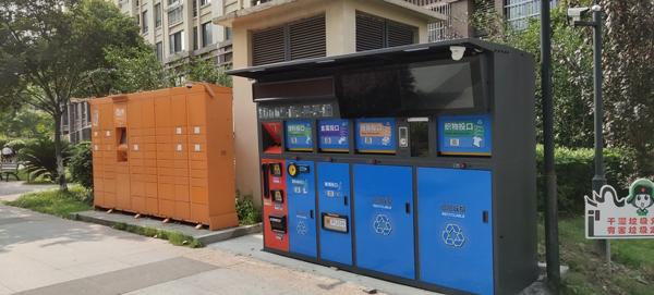 智能垃圾分类箱