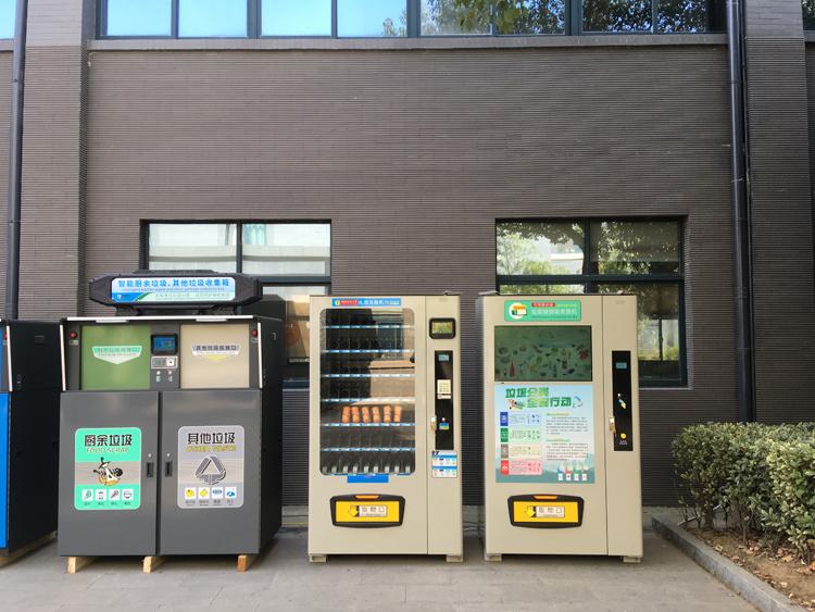 两类垃圾收集箱.jpg
