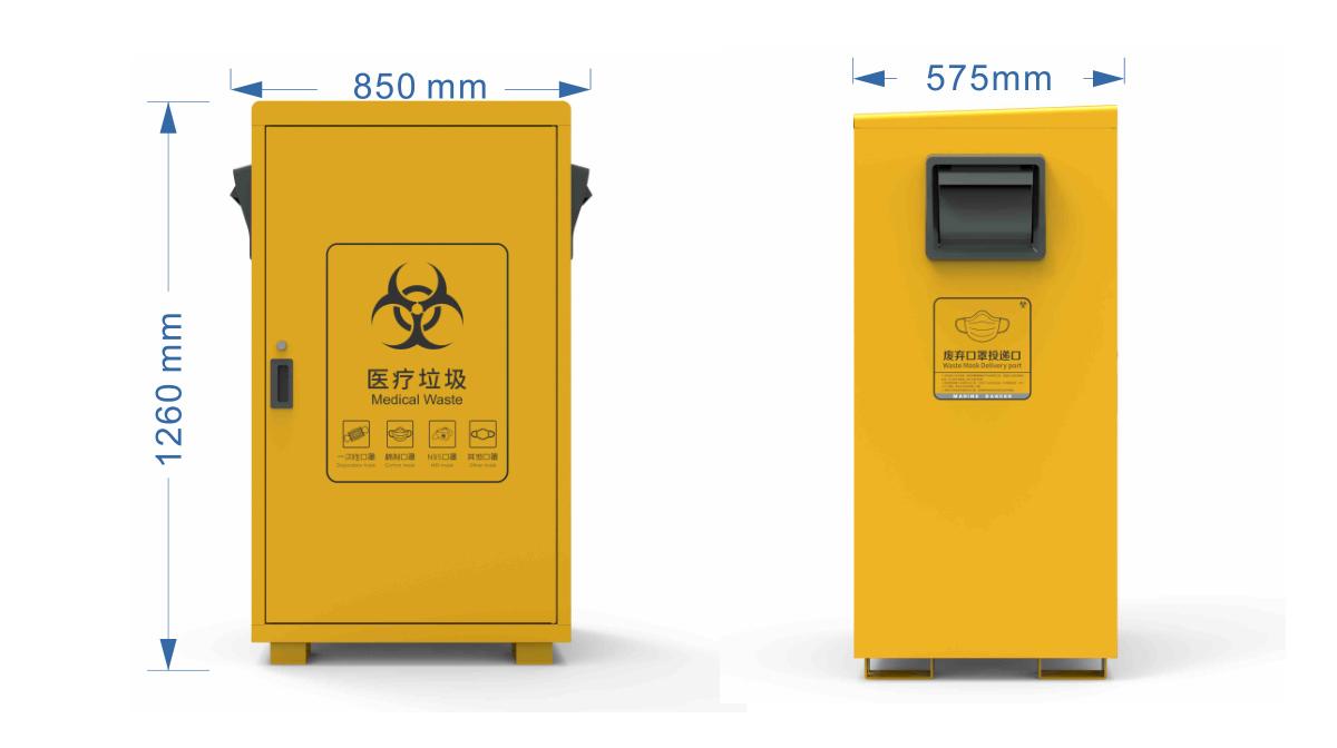 废弃口罩回收箱特点.jpg