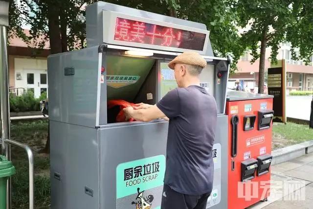 北京小区居民生活垃圾分类案例.jpg