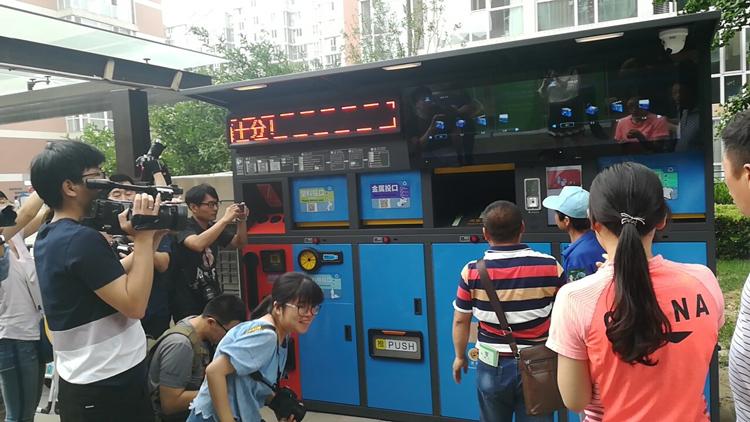 北京智能垃圾分类箱.jpg