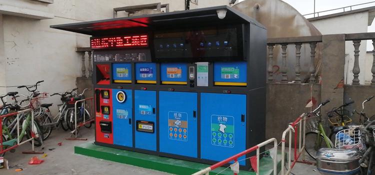 上海智能垃圾箱案例.jpg