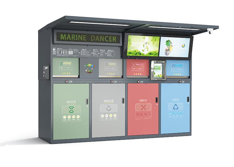 智能柜式垃圾箱KKY01