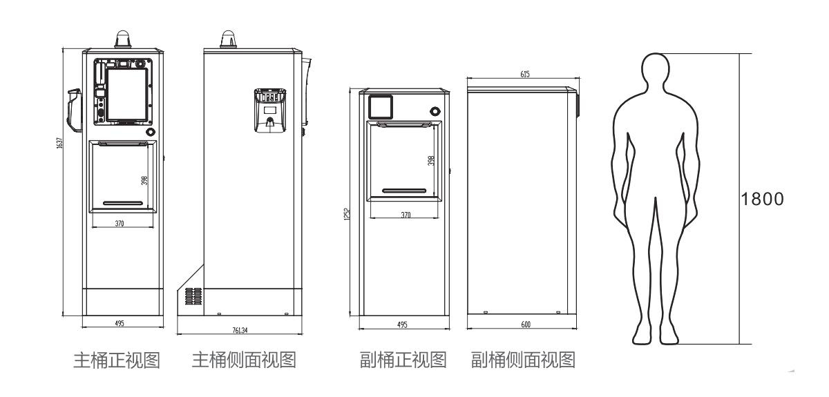 地埋式垃圾箱产品尺寸图.jpg