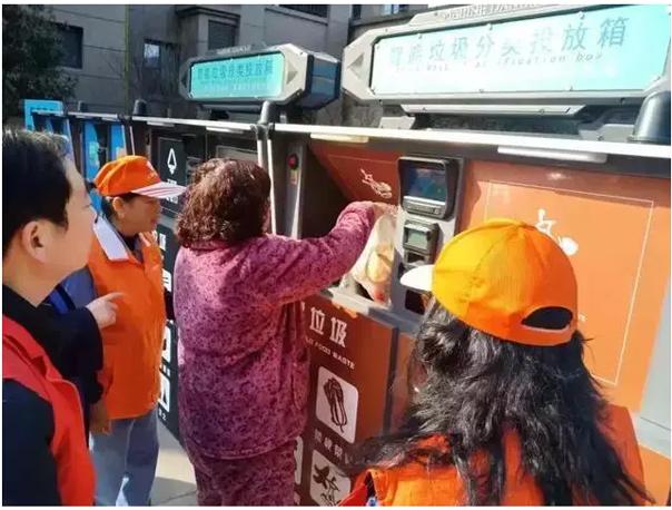 上海垃圾分类回收箱案例.jpg