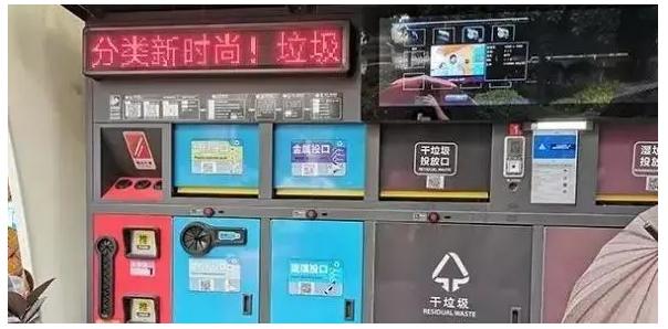 新型上海垃圾箱.jpg