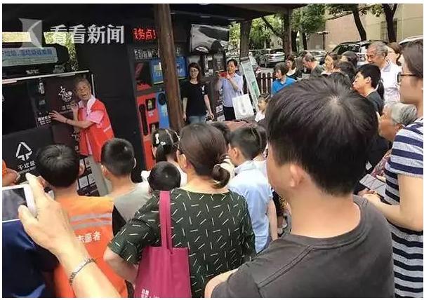上海垃圾箱案例.jpg