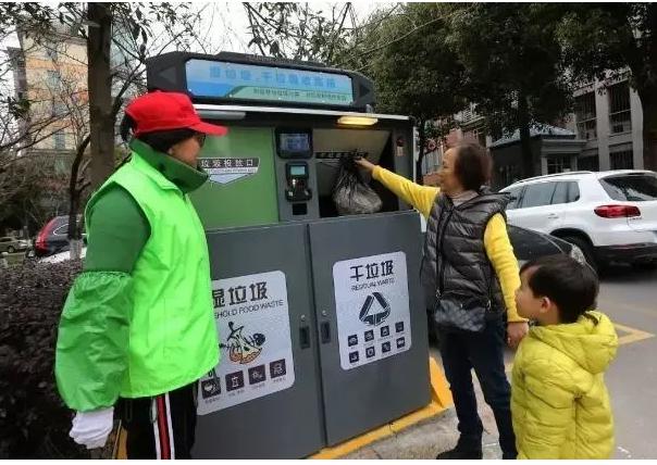 上海垃圾分类回收桶.jpg