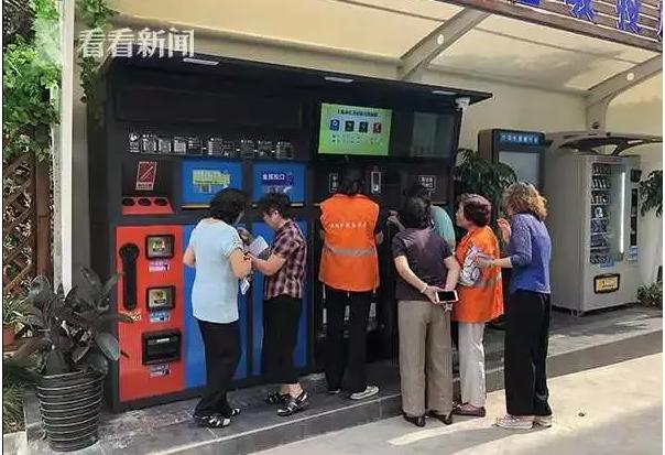 上海垃圾分类新闻.jpg