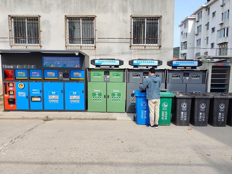长岛优秀垃圾分类箱厂家
