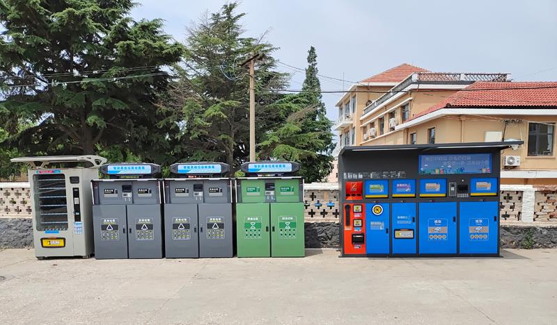 山东烟台垃圾分类站案例