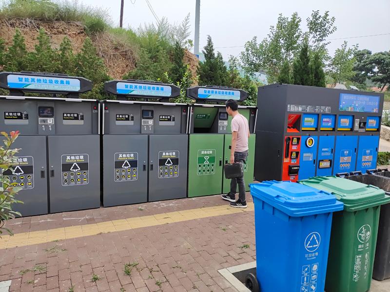 山东垃圾分类回收箱案例