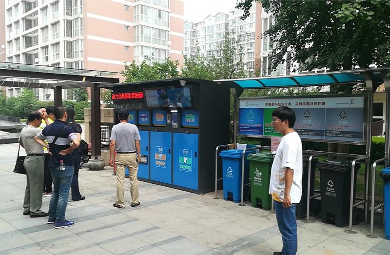 北京智能垃圾箱案例.jpg
