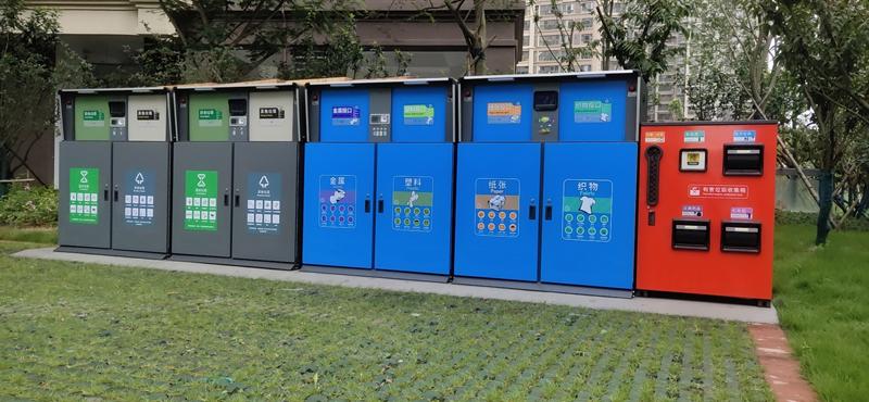 湖北荆门智能垃圾箱.jpg