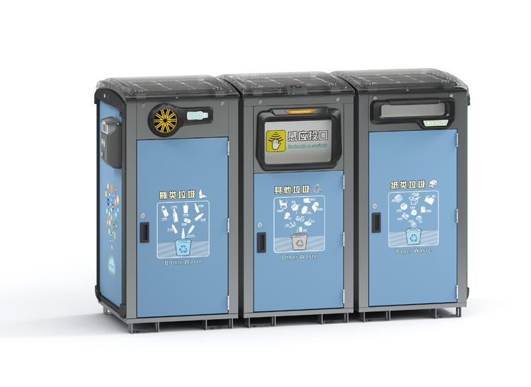 中国环博会太阳能压缩式垃圾箱