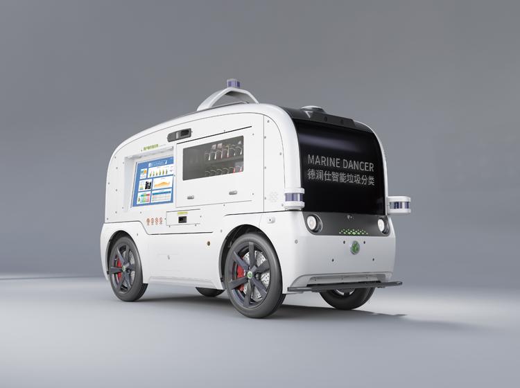 第21届中国环博会AI智能无人回收车