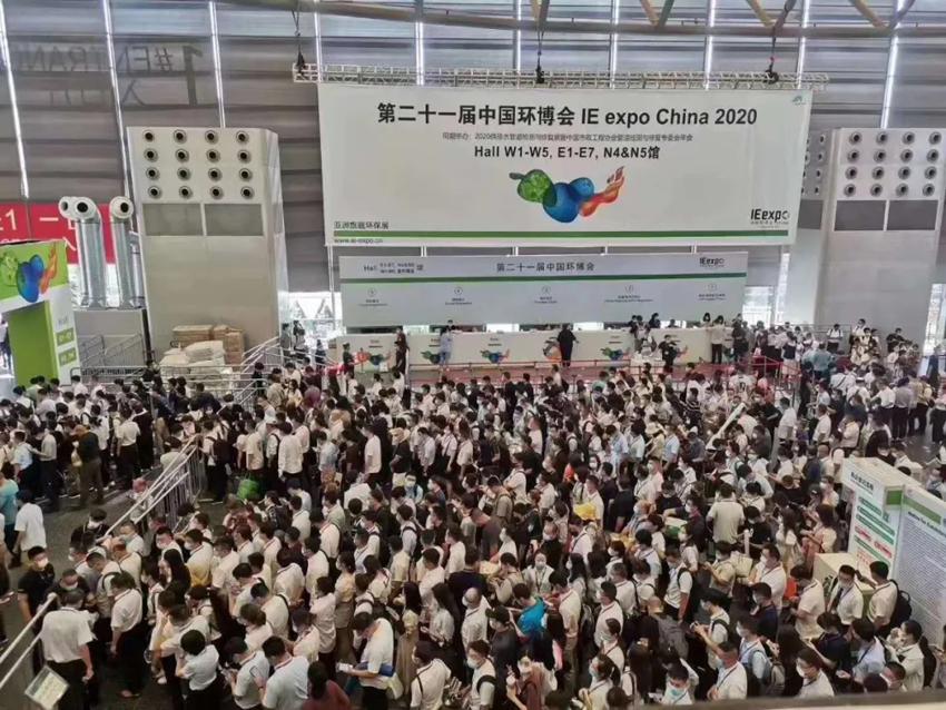 上海环博会.jpg