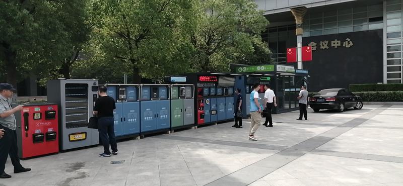 徐州垃圾分类.jpg