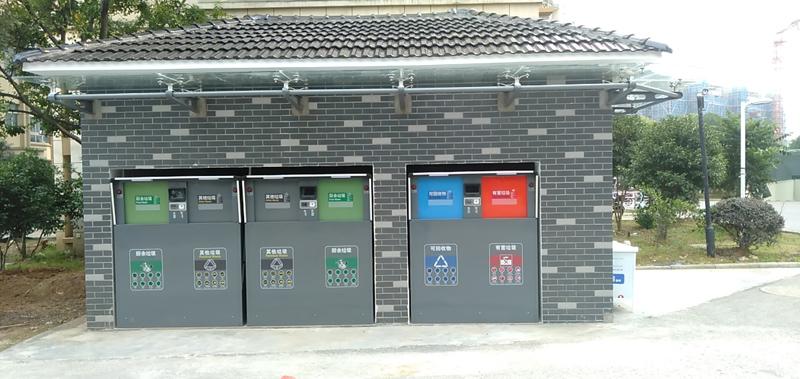 垃圾分类收集箱