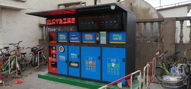 上海智能垃圾箱