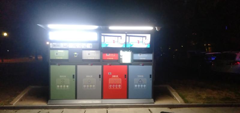武汉垃圾分类箱