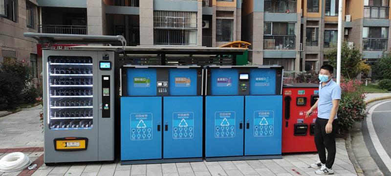 湖北垃圾分类智能回收设备