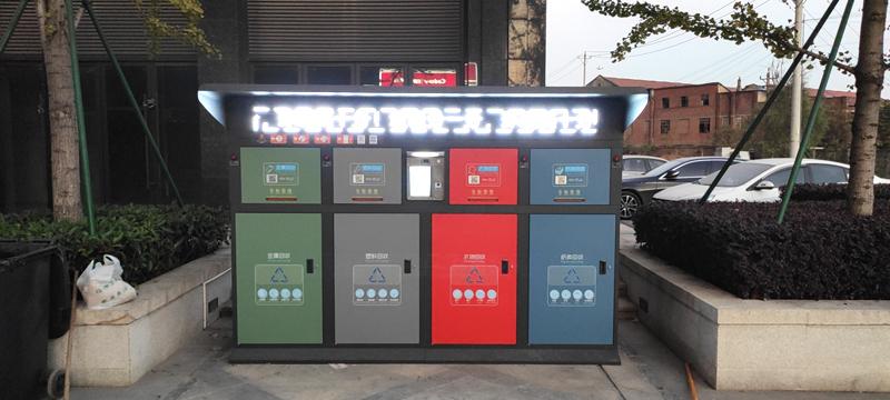 武汉校区垃圾分类箱