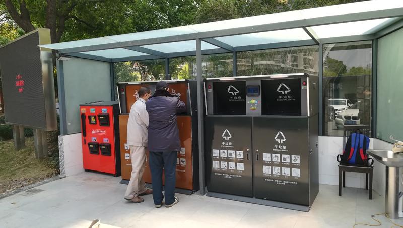 上海市四分类有害垃圾箱