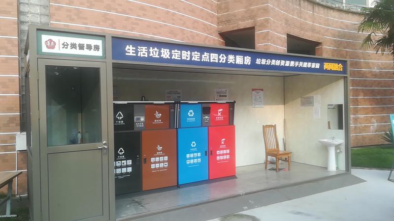 上海四分类垃圾亭