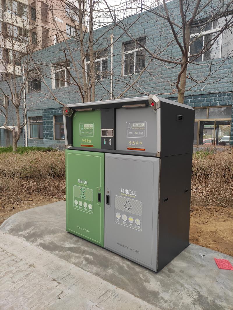 智能垃圾分类回收箱